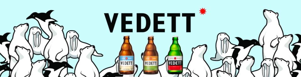 ヴェデット・トップバナー1